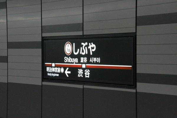 080616-04.jpg